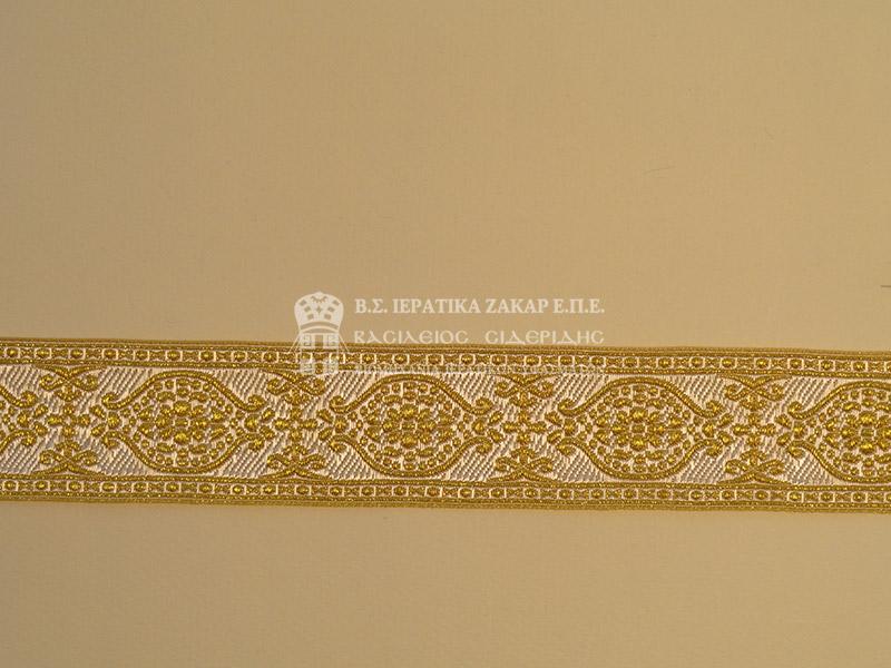 Ιερατικά  - Γαλόνια PATTERN-AB | Κωδ.AB-GC1