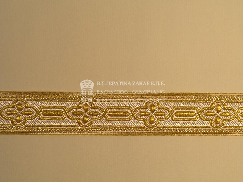 Ιερατικά  - Γαλόνια PATTERN-AD | Κωδ.AD-GC1