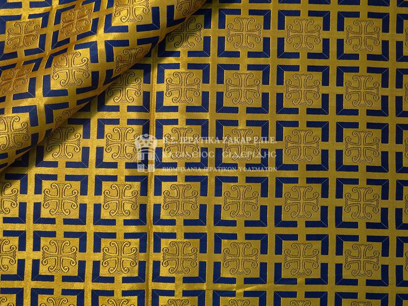Ιερατικά Υφάσματα - Μεταλλικά 15663B | Κωδ.01330
