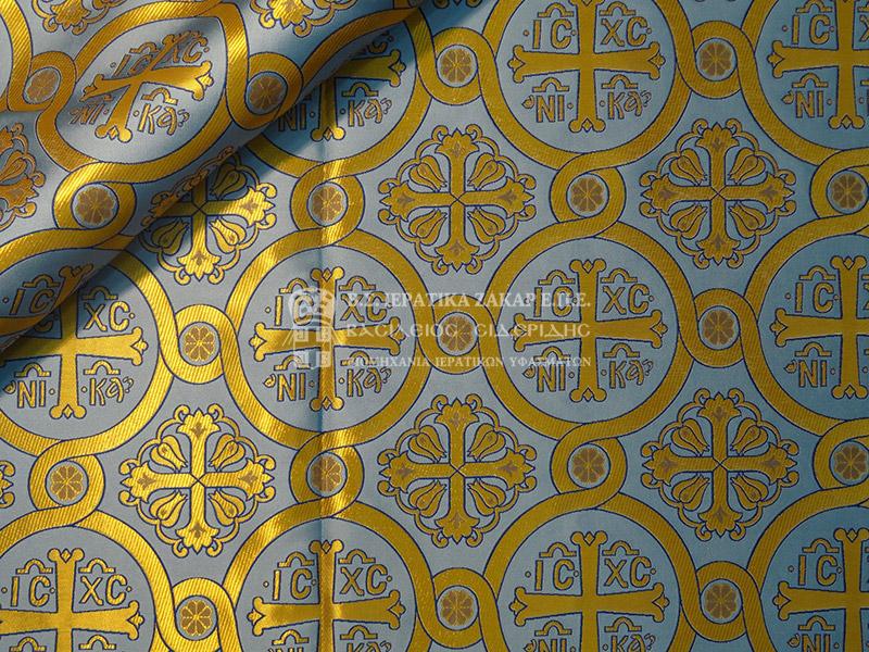 Ιερατικά Υφάσματα - Μεταλλικά  | Κωδ.01276