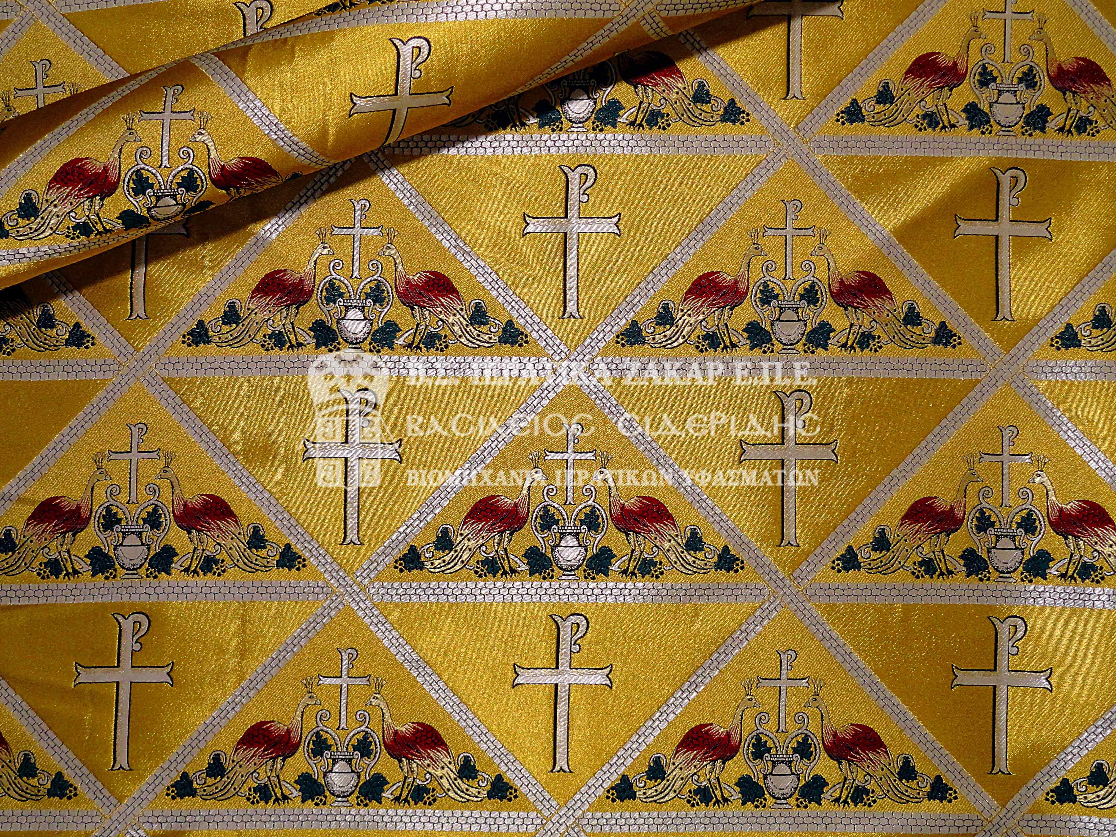 Ιερατικά Υφάσματα - Μεταλλικά SID 287 | Κωδ.16701