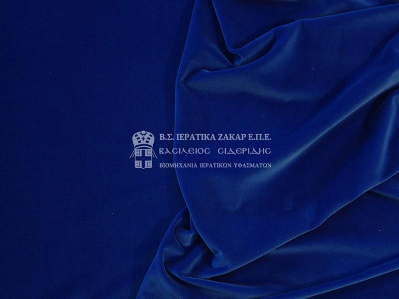 Ιερατικά Υφάσματα - Βελούδα BLUE VELVET | Κωδ.09917
