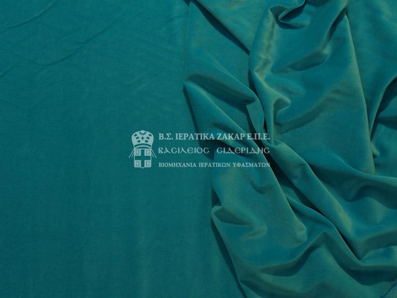 Ιερατικά Υφάσματα - Βελούδα TURQUISE VELVET | Κωδ.10038