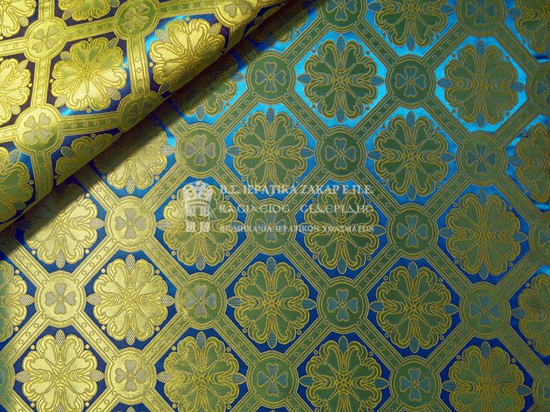 Ιερατικά Υφάσματα - Υφαντά - Μεταξωτά 14829 | Κωδ.03543
