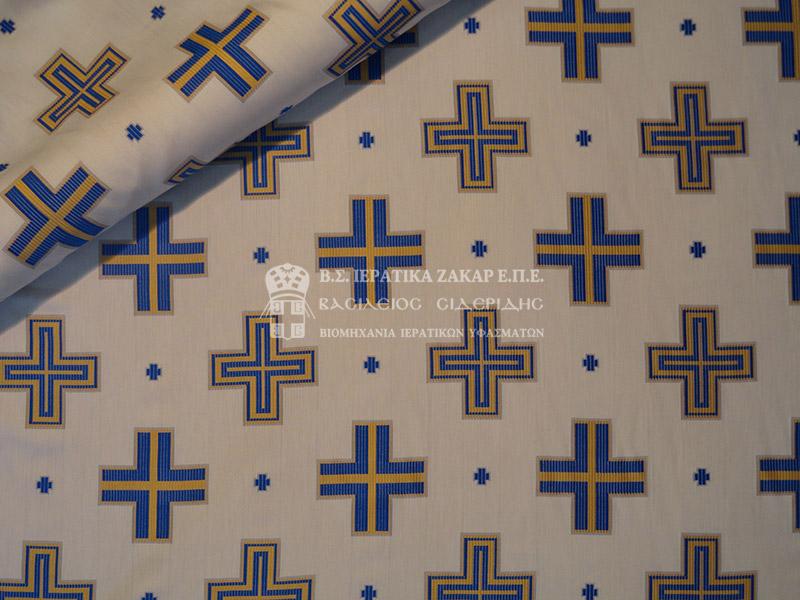 Ιερατικά Υφάσματα - Υφαντά - Μεταξωτά 16584A | Κωδ.06676
