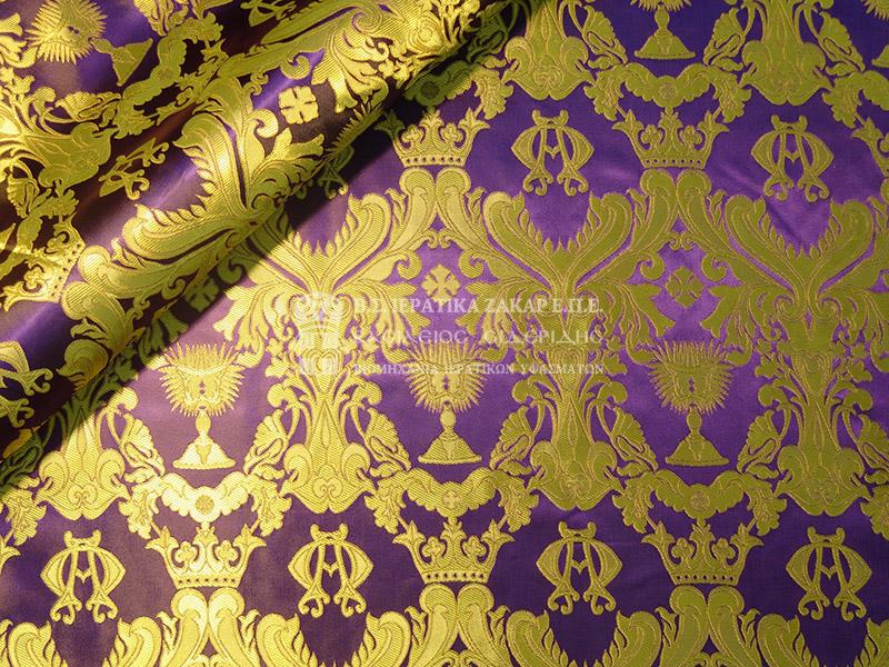 Ιερατικά Υφάσματα - Υφαντά - Μεταξωτά 20102 | Κωδ.00765