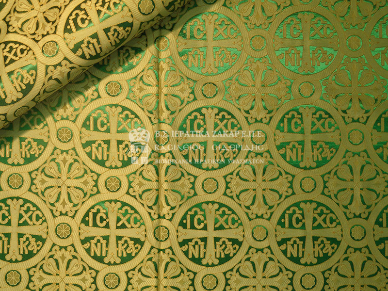 Ιερατικά Υφάσματα - Υφαντά - Μεταξωτά SID 021349 | Κωδ.02042