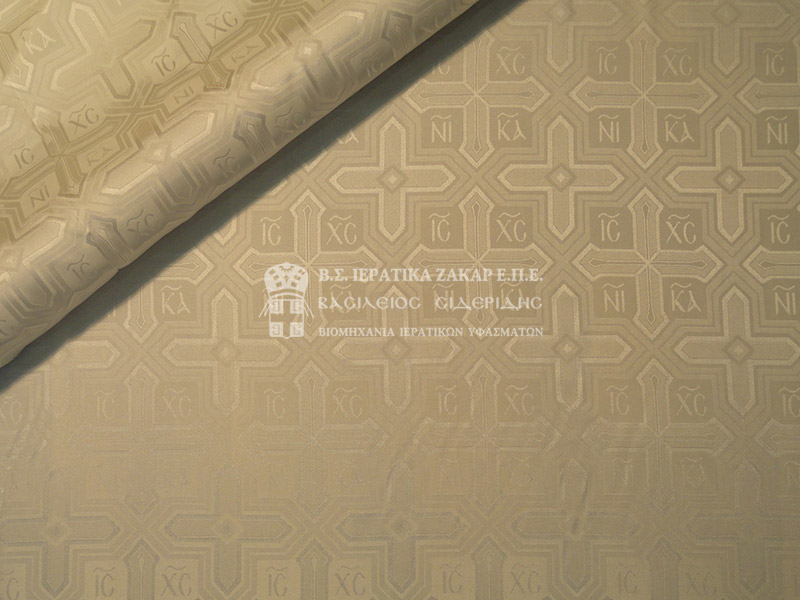 Ιερατικά Υφάσματα - Υφαντά - Μεταξωτά SID 50F | Κωδ.08666