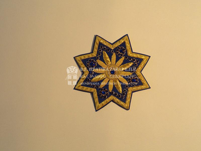 Ιερατικά Υλικά - Αστέρια 10329 | Κωδ.10329