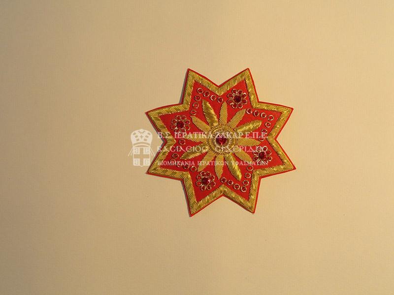 Ιερατικά Υλικά - Αστέρια 10332 | Κωδ.10332