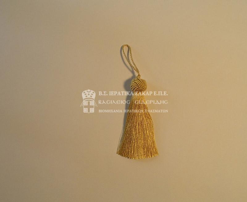 Ιερατικά Υλικά - Φούντες 10464 | Κωδ.10464