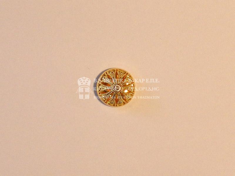 Ιερατικά Υλικά - Κουμπιά 72584 | Κωδ.07970