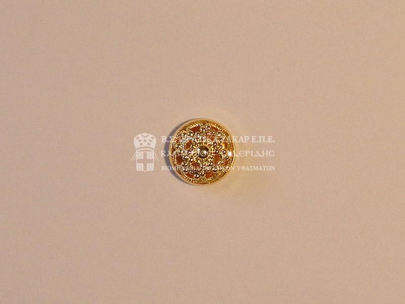 Ιερατικά Υλικά - Κουμπιά 76197 | Κωδ.07962