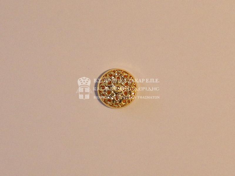 Ιερατικά Υλικά - Κουμπιά 76201 | Κωδ.07940