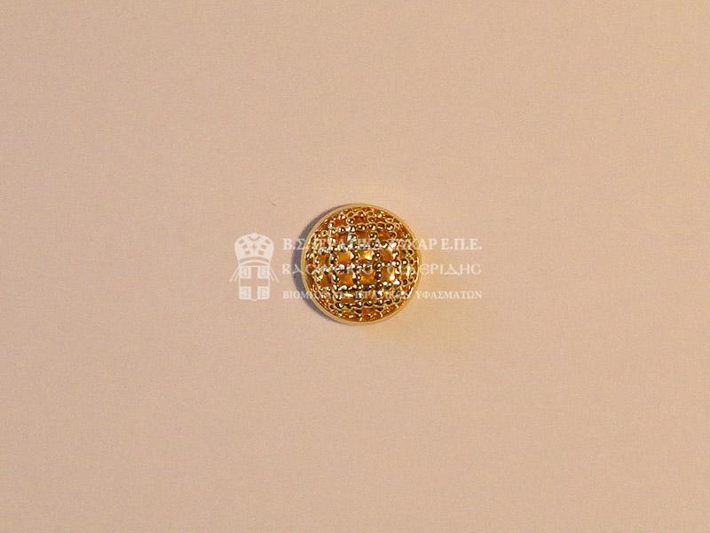 Ιερατικά Υλικά - Κουμπιά 77353 | Κωδ.07952