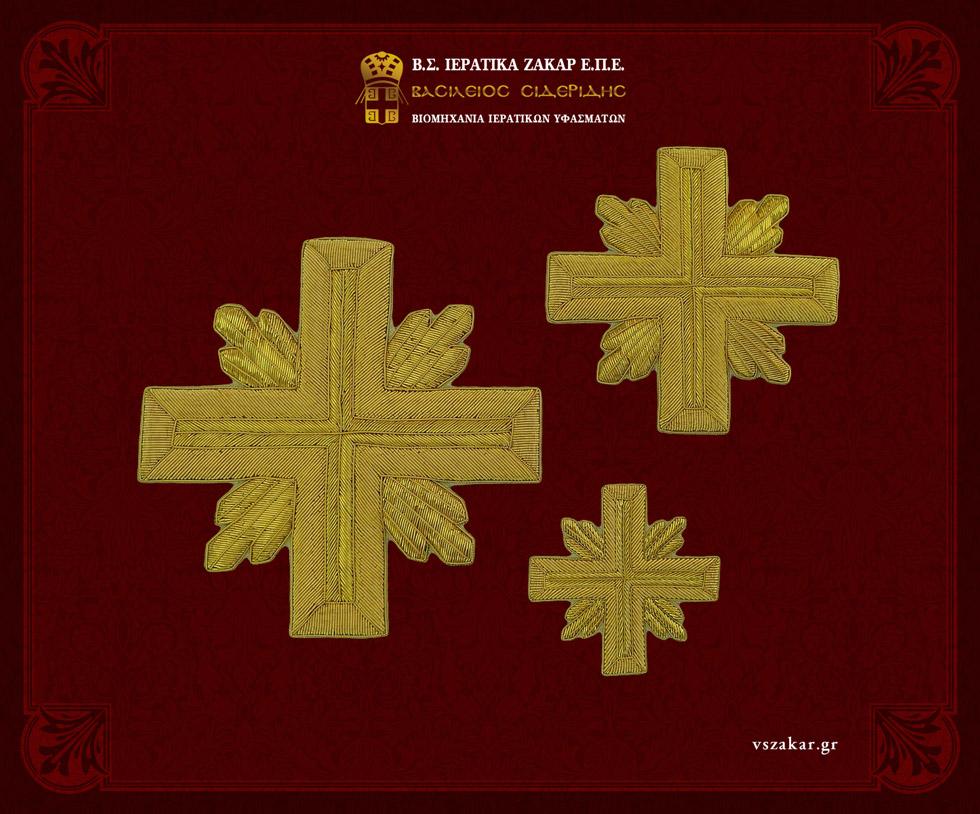 Ιερατικά Υλικά - Σταυροί G1 | Κωδ.12191