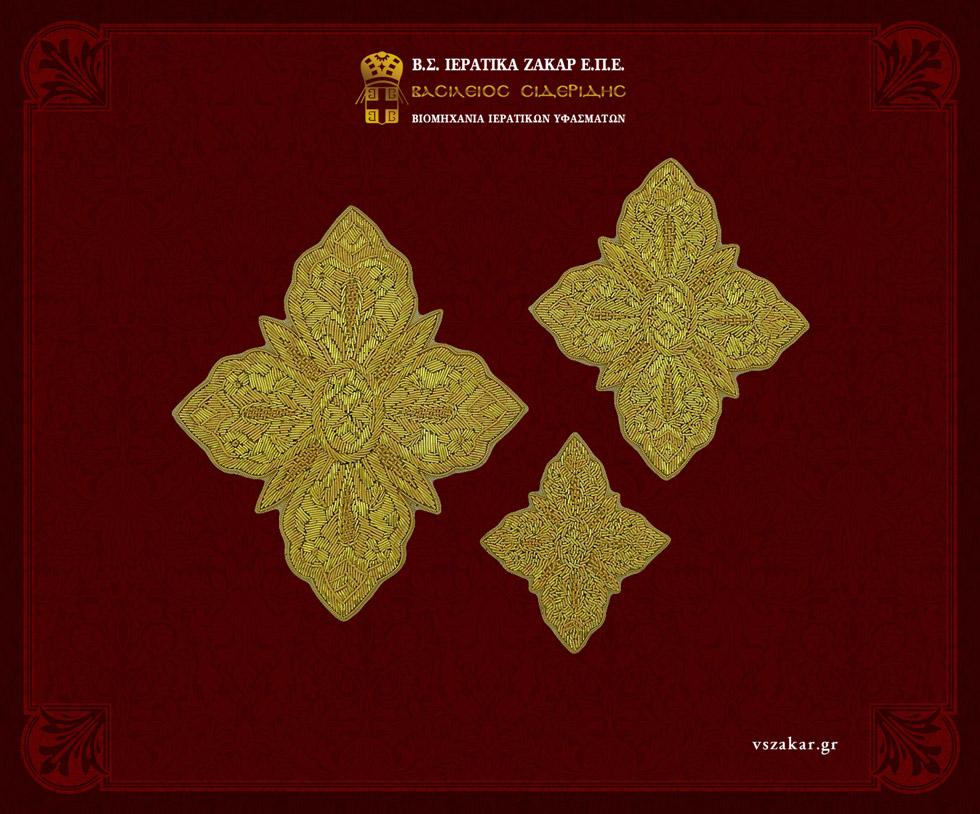 Ιερατικά Υλικά - Σταυροί G3 | Κωδ.12196