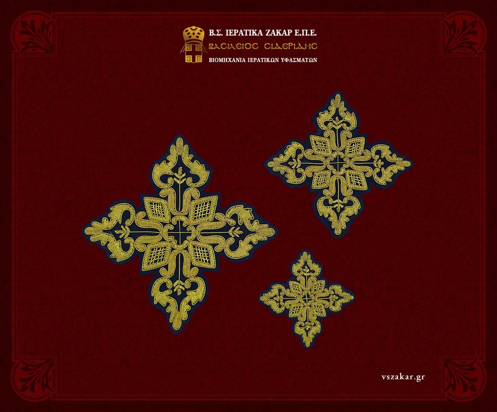 Ιερατικά Υλικά - Σταυροί G5 | Κωδ.12200