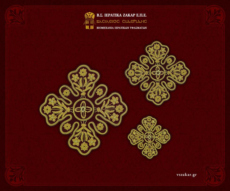 Ιερατικά Υλικά - Σταυροί G6 | Κωδ.12202