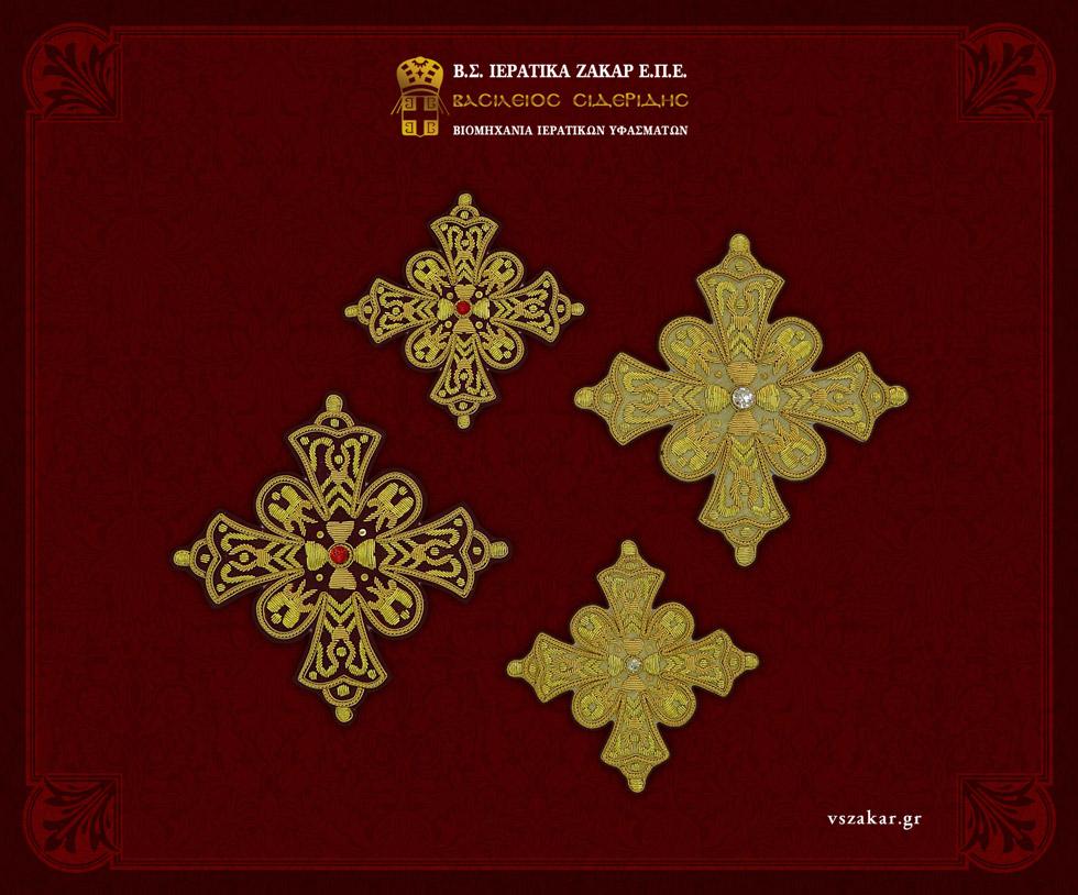Ιερατικά Υλικά - Σταυροί G7 | Κωδ.12204