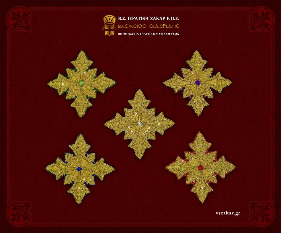 Ιερατικά Υλικά - Σταυροί G8 | Κωδ.12206