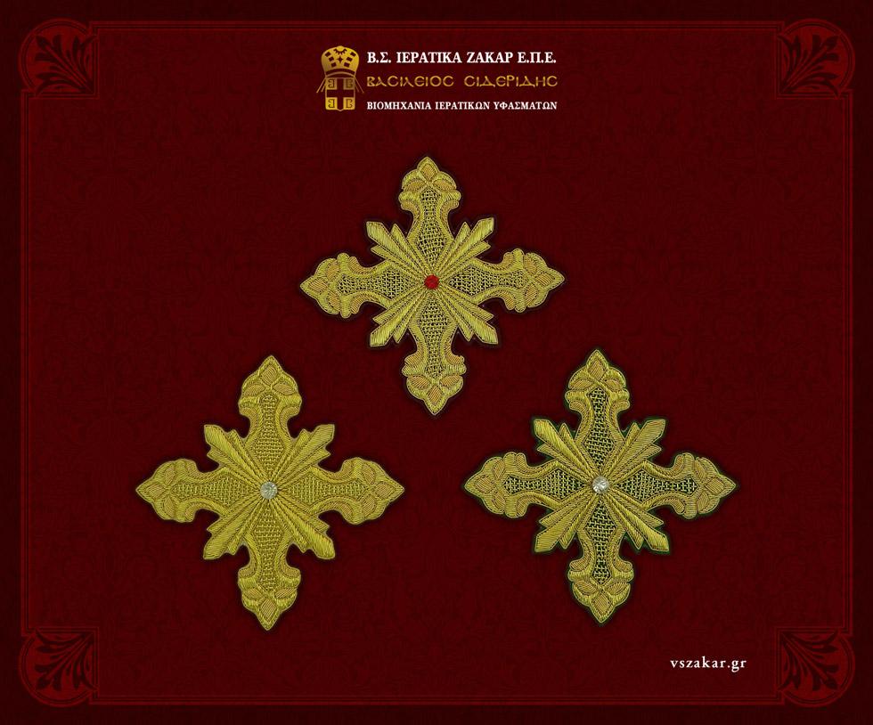 Ιερατικά Υλικά - Σταυροί G9 | Κωδ.12207