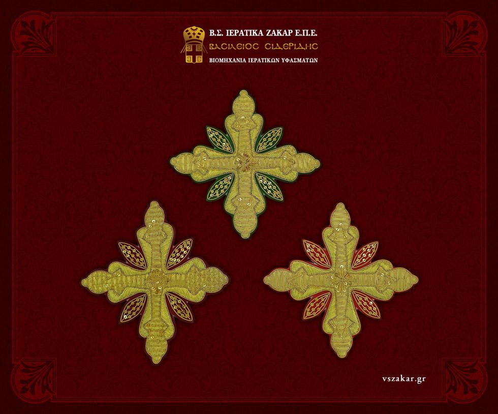 Ιερατικά Υλικά - Σταυροί G10 | Κωδ.12210