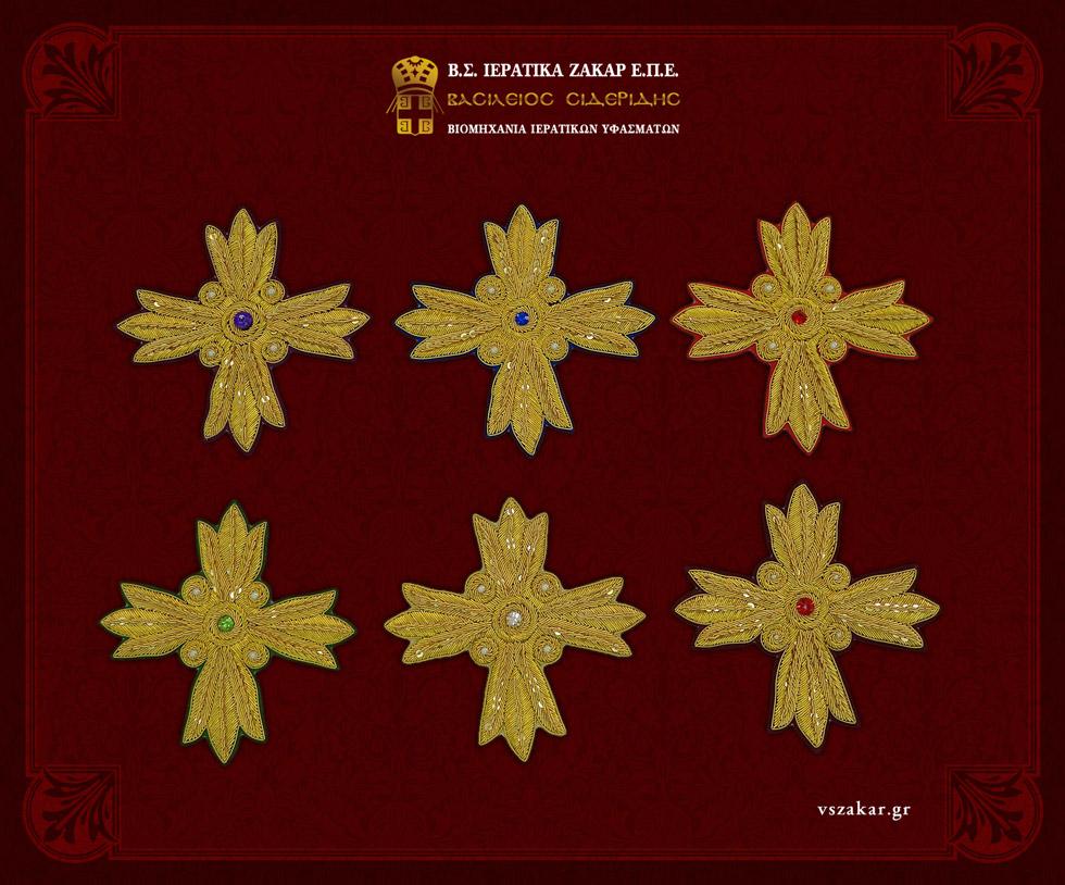 Ιερατικά Υλικά - Σταυροί G11 | Κωδ.12212
