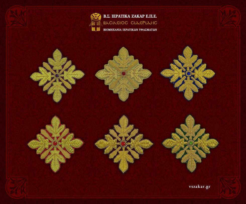 Ιερατικά Υλικά - Σταυροί G13 | Κωδ.12215