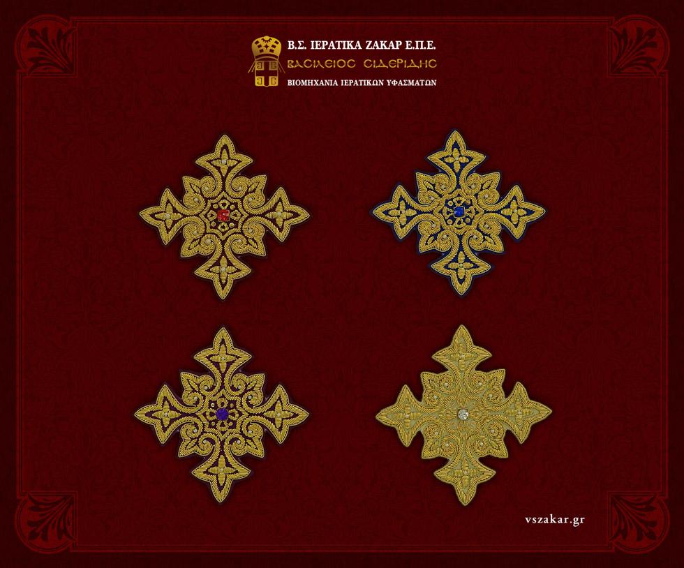 Ιερατικά Υλικά - Σταυροί G14 | Κωδ.12218