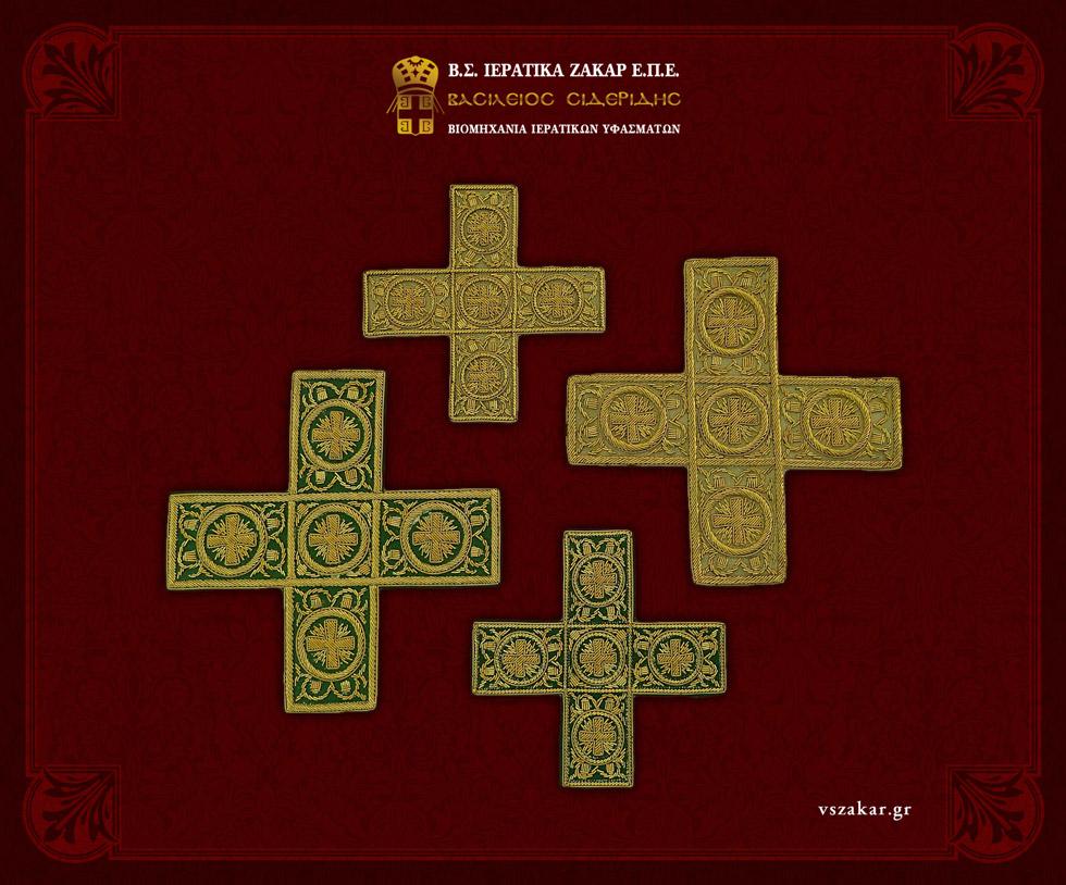 Ιερατικά Υλικά - Σταυροί G15 | Κωδ.12219